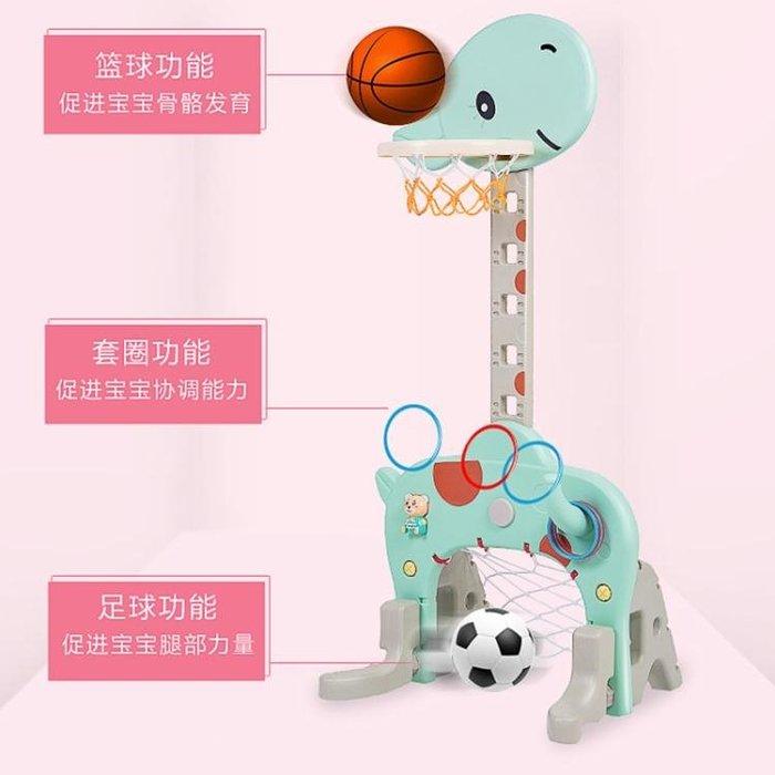 足球門二合一室內可升降落地式寶寶玩具投籃架籃球框