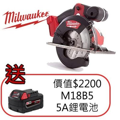 【花蓮源利】送5.0  空機 美國米沃奇 Milwaukee  18V無碳刷圓鋸機 150mm M18 FMCS