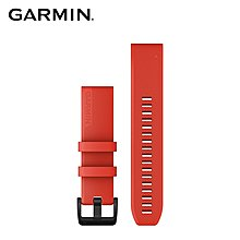 【桃園幸運草】*含稅**附發票* GARMIN QUICKFIT 22mm 黑白鋼錶扣紅矽膠錶帶