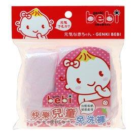 【魔法世界】元氣寶寶 可愛幼兒免洗褲-女童6~9 (3入組)