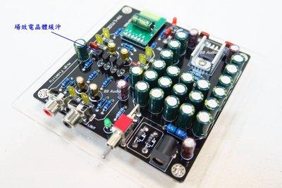 全新 高品質藍芽接收前級(CRC電源濾波/場效應晶體緩衝/管味足)含專用電源