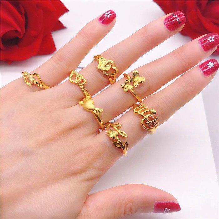 送禮佳品 銅鍍金仿沙金戒指女久不掉色時尚日韓流行飾品黃金色歐幣戒指活口