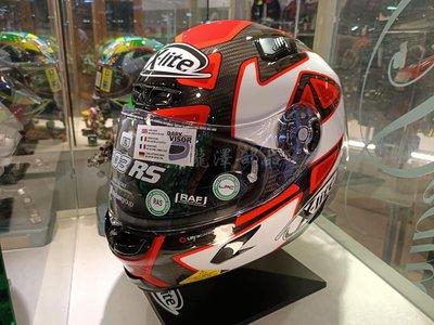 瀧澤部品 義大利 X-Lite 碳纖維 X-803 RS Ultra Carbon 全罩安全帽 #28 頂級 輕量 卡夢