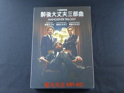 [DVD] - 醉後大丈夫三部曲 The Hangover Trilogy 三碟套裝版 ( 得利正版 )