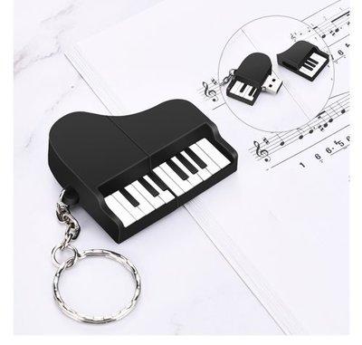 【愛樂城堡】音樂生活=32G可愛平台鋼琴造型隨身碟~時尚個性~交換禮物.禮品~送人自用兩相宜
