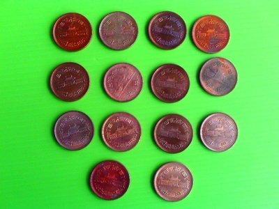 《啄木鳥小舖》收藏-錢幣〝昭和46~60年 日本錢幣 10丹 14枚〞