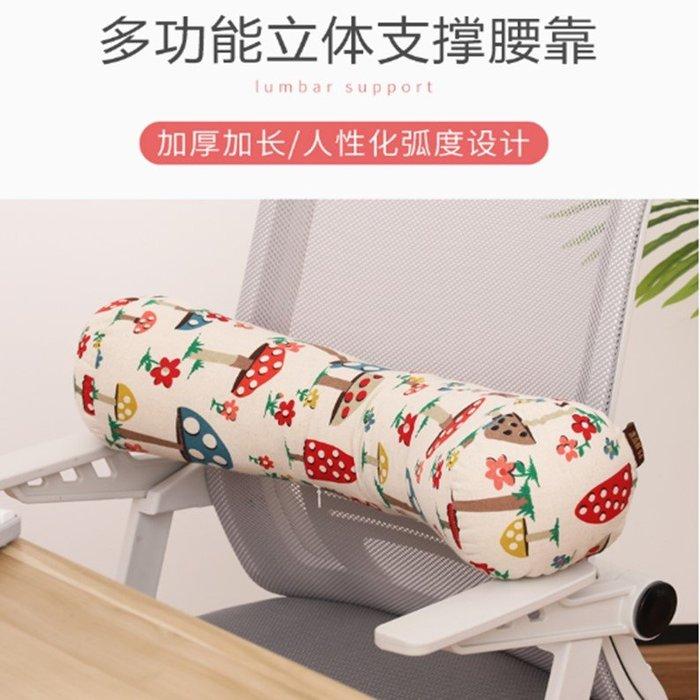 上班座椅子護腰墊辦公室午睡靠枕神器孕婦腰靠墊抱枕辦工腰部靠背