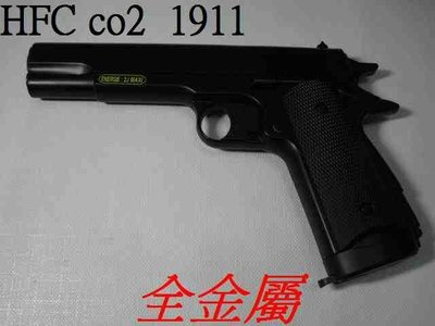 生存遊戲-HFC AC-1003 1911全金屬CO2直壓槍 (BB槍BB彈瓦斯CO2空氣玩具槍吸水彈槍長短槍模型