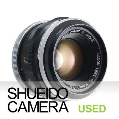 集英堂写真機【全國免運】中古現狀品 / CANON FL 50mm F1.8 鏡頭 FD接環 12254
