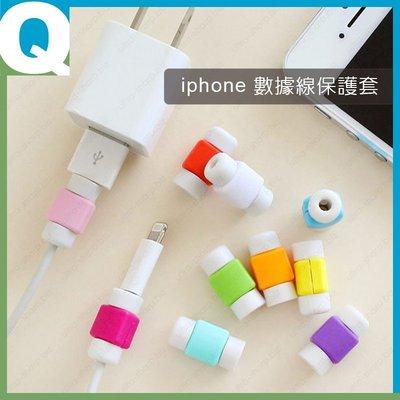 蘋果充電線線套!台灣公司附發票 iPhone iPAD 手機平板傳輸線保護套 線套【GZ090】/URS