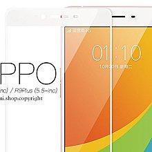 【OP712】全螢幕滿版覆蓋 OPPO R11 R11s R9 R9s Plus 鋼化玻璃膜 鋼化玻璃保護貼 保護膜貼膜