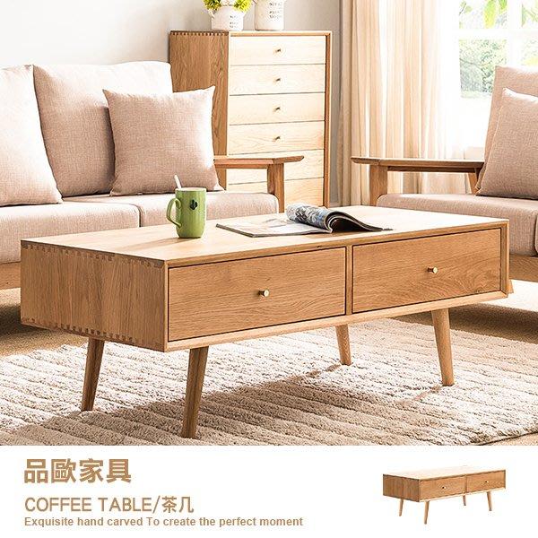 大茶几 咖啡桌 矮桌 簡約北歐 橡木實木【JLCT】品歐家具