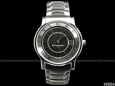 金鐸精品~W664 BVLGARI 寶格麗 Solotempo系列 35mm黑面鍊帶 石英女用腕錶
