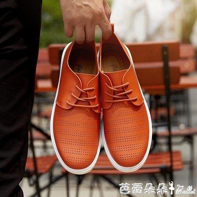 男士休閒皮鞋2018春夏季男鞋青年韓版透氣百搭學生板鞋洞洞鞋鏤空