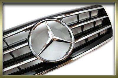 BENZ 賓士 W210 E系列 CL AMG 四線 電鍍亮黑 水箱罩 附正廠大星 96-99 MZ極速零