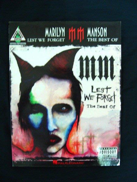 [狗肉貓]_MARILYN MANSON LEST WE FORGET THE BEST OF 吉他譜