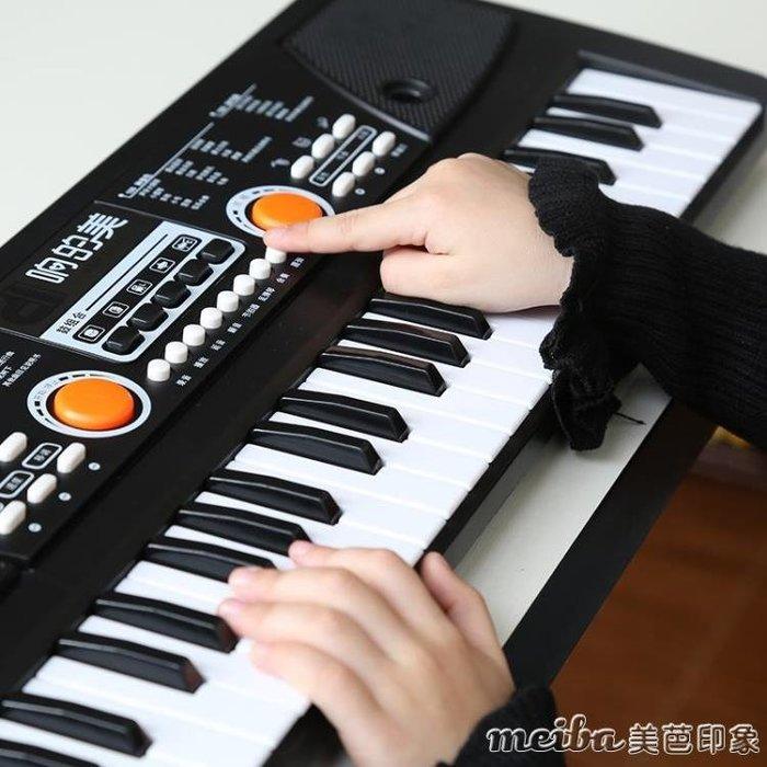響的美多功能電子琴兒童玩具初學入門3-6-12歲女孩玩具49鍵鋼琴QM