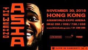 The Weeknd Asia Tour HK - Block A Standing Ticket 香港演唱會 (Face Value)
