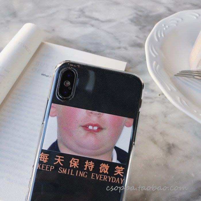 搞怪男孩保持微笑蘋果X手機殼iphone7plus/8/6S全包軟殼情侶