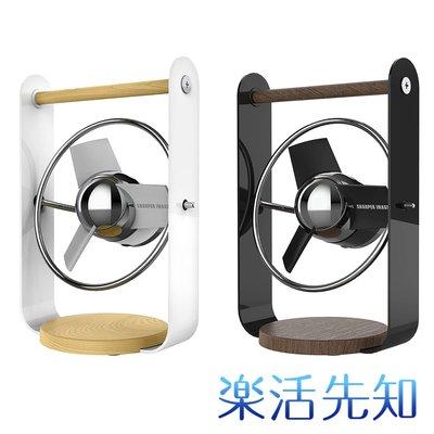 【樂活先知】『代購』美國 Sharper Image 桌上型電風扇 SBV1-SI   黑/白