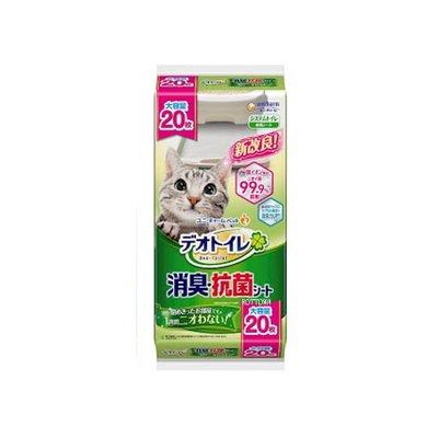☆HT日本Unicharm雙層貓砂盆專用消臭尿布墊20片
