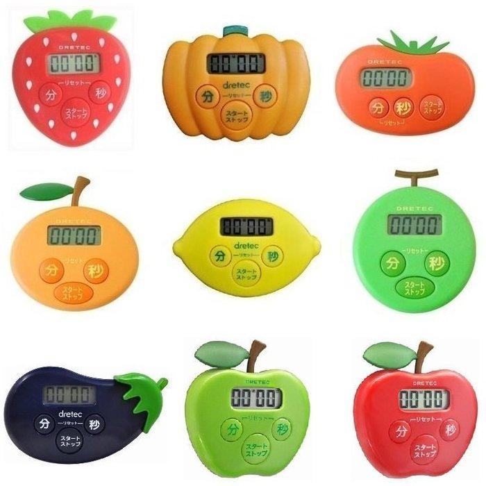 ❤Lika小舖❤日本帶回 DRETEC水果蔬菜造型計時器~草莓/南瓜/番茄/橘子/檸檬/哈密瓜/茄子/青蘋果/紅蘋果