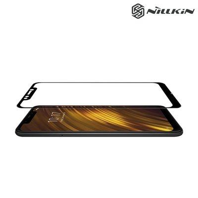 小米POCOPHONE F1 NILLKIN CP+ 全屏覆蓋 防爆強化玻璃貼 鋼化玻璃膜 1417A