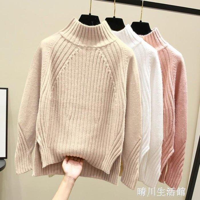 秋冬季2018新款半高領打底針織衫女套頭寬鬆內搭加厚開叉短款毛衣