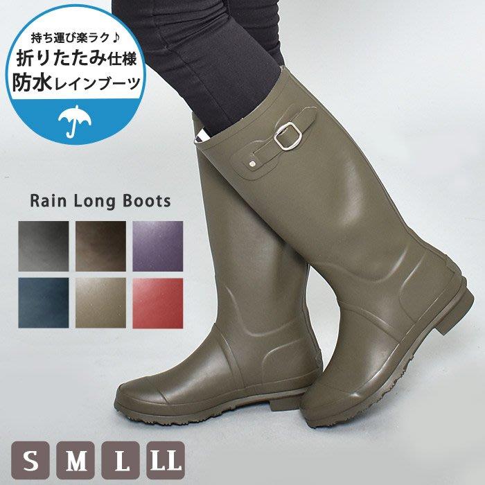《FOS》日本 TODOS 女生 雨鞋 高筒 雨靴 靴子 防水 舒適 防滑 梅雨季 女鞋 女款 時尚 上班 熱銷 新款