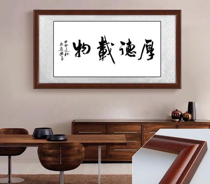 Art in THE【傑儒書畫】實木畫框訂製中式畫框復古畫框掛畫相框特殊尺寸訂製