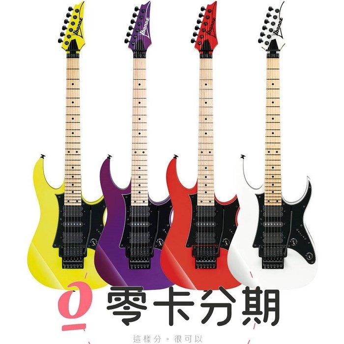 ☆唐尼樂器︵☆零卡分期免運 Ibanez RG550 經典重現 日廠 電吉他 附原廠硬盒 總代理公司貨