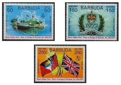 1977英屬巴布達島Queen jubilee visit郵票一套