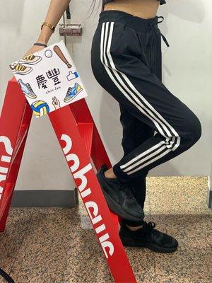 慶豐體育👟愛迪達 adidas GF0112 三線褲 黑白 女 運動褲