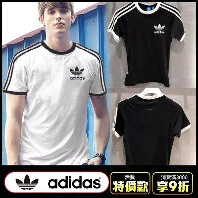 Adidas 經典爆款 情侶款 三葉草 T恤 寬鬆短袖 透氣舒適短袖T恤 AZ8128