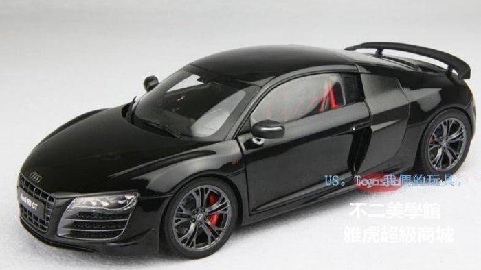 【格倫雅】^京商KOSO1:18 奧迪R8G 高仿真超級跑車 合金汽車模型 聖誕送禮聖