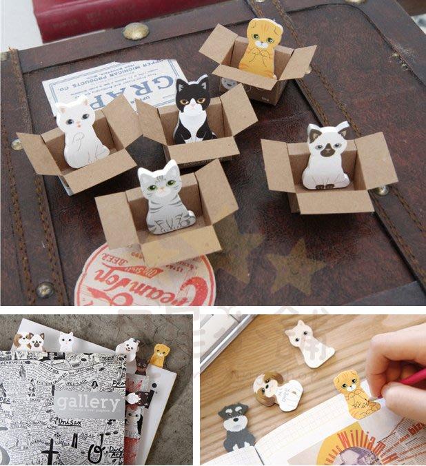 韓版Carton 可黏貼 紙箱 貓咪 便條紙 小巧 便簽本 便簽貼 N次貼 便利貼