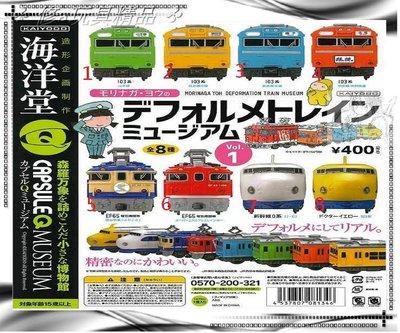✤ 修a玩具精品 ✤ ☾現貨扭蛋☽ 日本正版 海洋堂 火車博物館 全8款 精緻電車珍藏