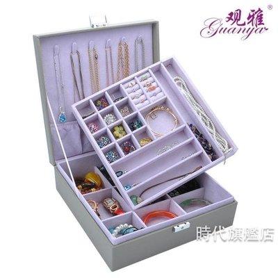 哆啦本鋪 首飾盒公主木質帶鎖歐式正韓手飾品項鍊手鐲收納盒 D655