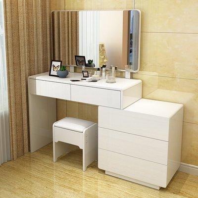 梳妝台 現代簡約臥室梳妝台白色高檔可伸縮迷你化妝桌梳妝桌化妝台  -百利