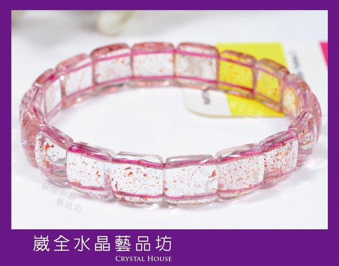 【崴全水晶】頂級 三輪骨幹 草莓晶手排 【10.5*11mm】提升個人魅力