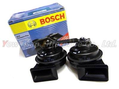 三重賣場 德國BOSCH喇叭原廠指定零件 高低雙音喇叭 蝸牛喇叭 公司貨叭叭 喇叭BMW AUDI BENZ