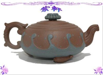 ☆紫軒☆早期*三腳魚壺*