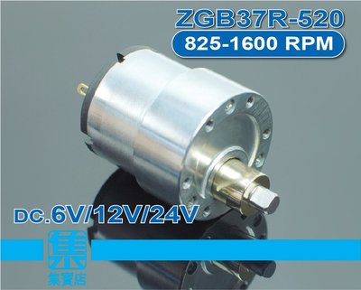 ZGB37R-520 減速電機 DC6V/12V/24V 慢速馬達 同步皮帶輪馬達 大扭矩馬達