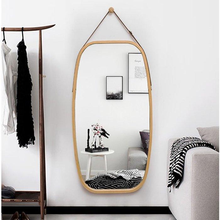 【Uluru】美式復古 皮帶鏡子 長鏡 Loft工業風格 掛鏡