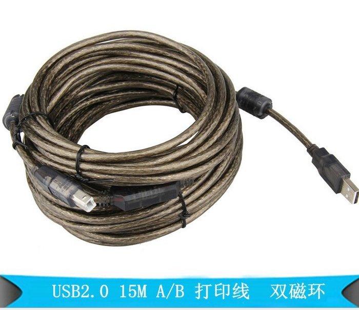 USB 2.0 15米 公對母 列印線 雙遮罩 雙磁環 透明黑線 帶晶片 833