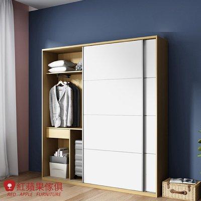 [紅蘋果傢俱]愛奇居系列 DS拼色趟門衣櫃 衣櫃 衣櫥 系統衣櫃  簡約衣櫃 北歐風