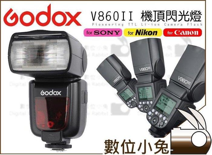 數位小兔【神牛 Godox V860II-S TTL 機頂 閃光燈 Kit 套組】公司貨 Sony 無線 閃燈 高速同步
