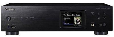 [紅騰音響]先鋒 Pioneer N-70A 數位流網路音樂播放機 (另有N-70AE(S) 來電漂亮價