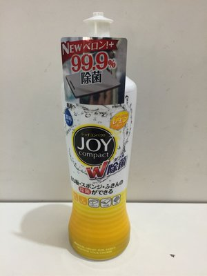 香水倉庫~JOY 除菌濃縮洗碗精(檸檬)(單瓶特價80元~9瓶免運)高雄可自取