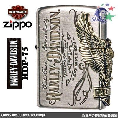 馬克斯 Zippo ZP621 美系經典打火機 - 哈雷系列 HDP-75 Silver Bald Eagle